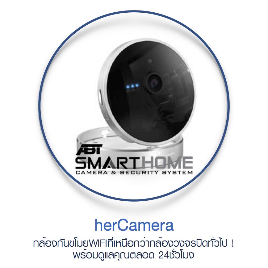abt her-camera