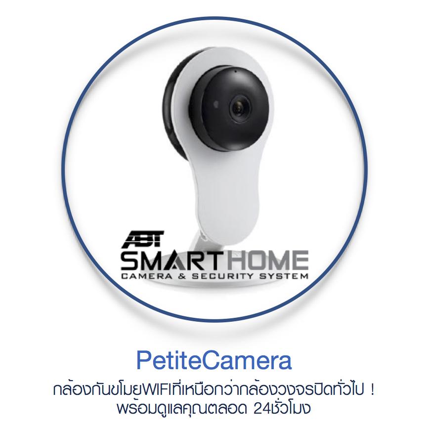 abt petite-camera