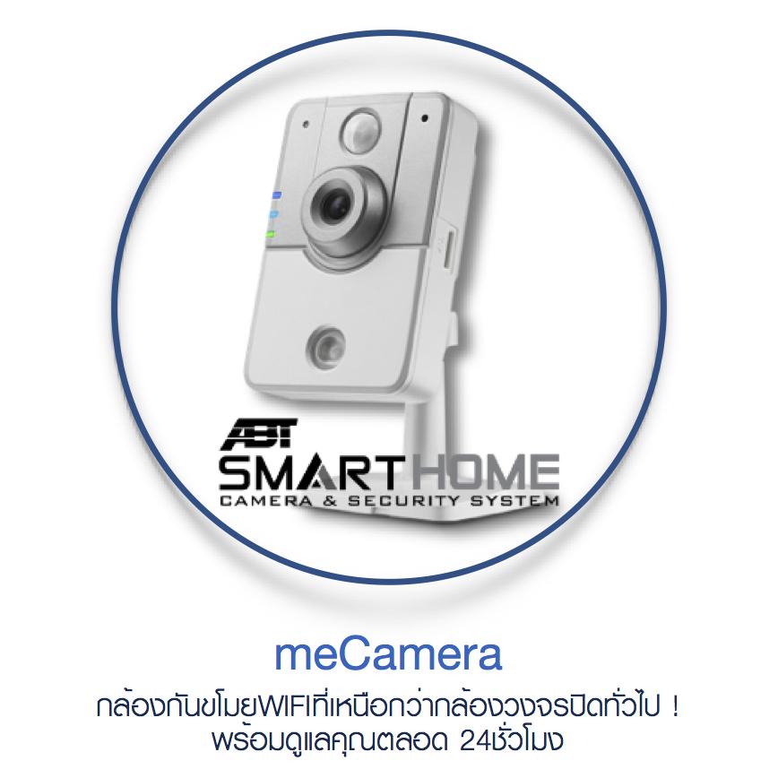 abt me-camera
