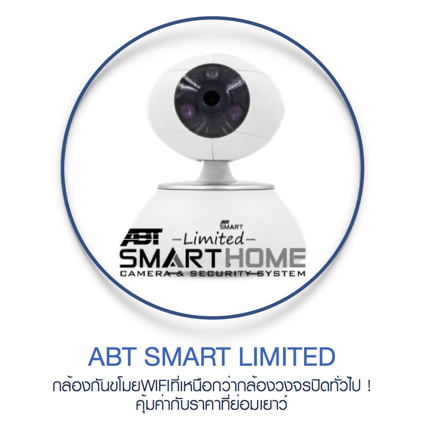 abt limited-camera