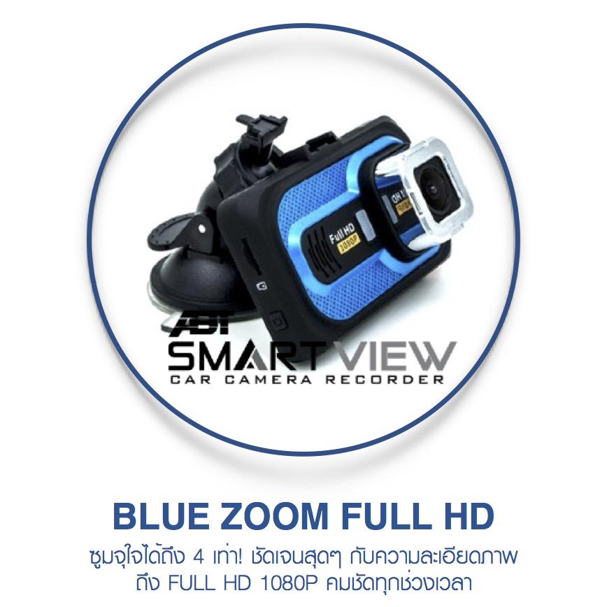 blue zoom full hd