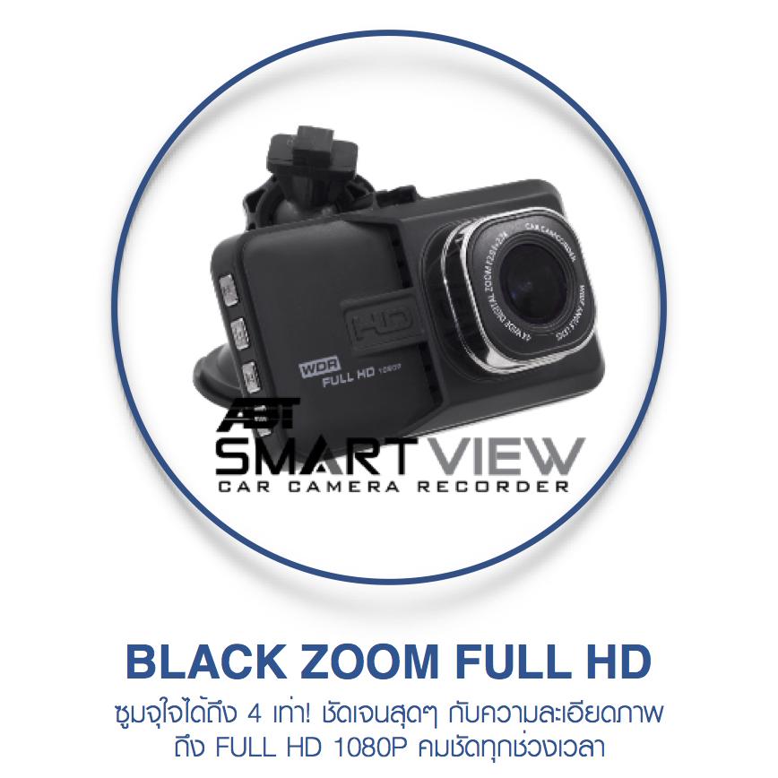 black zoom full hd