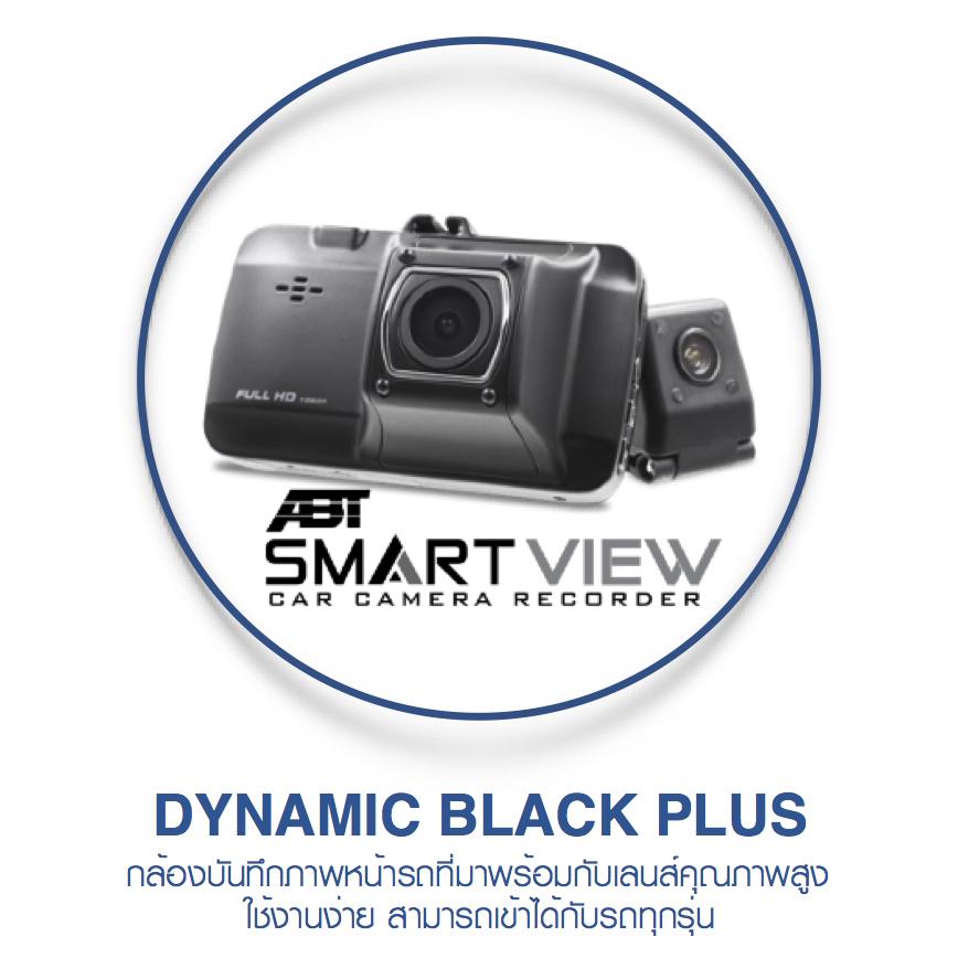dynamic black plus