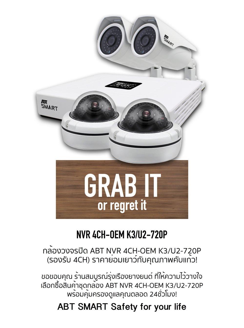 กล้องกันขโมย, NVR, OEM, WIFI