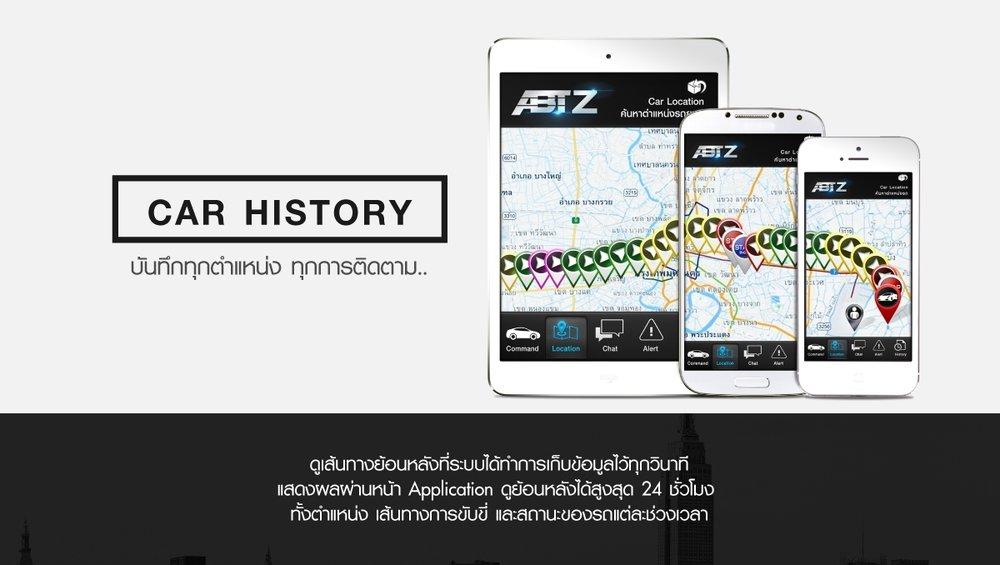 เอบีทีผู้นำความปลอดภัย แจกฟรีจีพีเอส ดูเส้นทางย้อนหลัง Application ABT Z