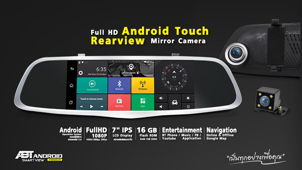 Android Touch Mirror cam