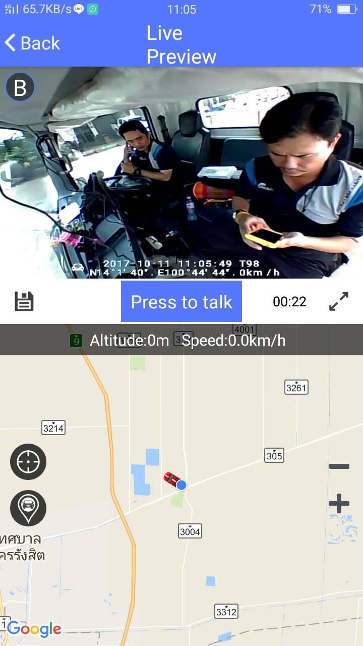 ดูภายในห้องโดยสาร Android Touch กล้องจอกระจก กล้องมองหลัง รถบรรทุก รถสิบล้อ