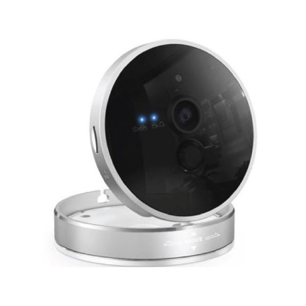 ABT SMART HOME - HERCAMERA.jpg