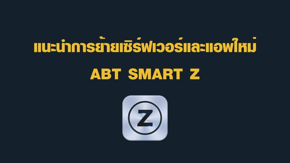 NEW ABTZ INTRO_180417_0001.jpg