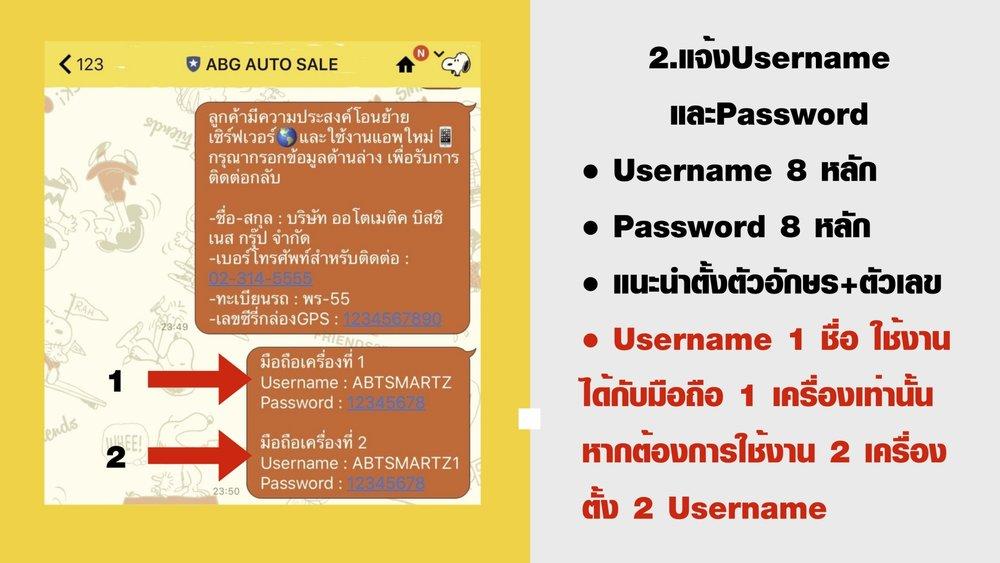 NEW ABTZ INTRO_180417_0003.jpg