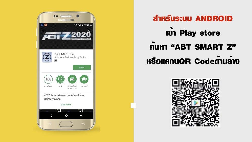 NEW ABTZ INTRO_180417_0014.jpg