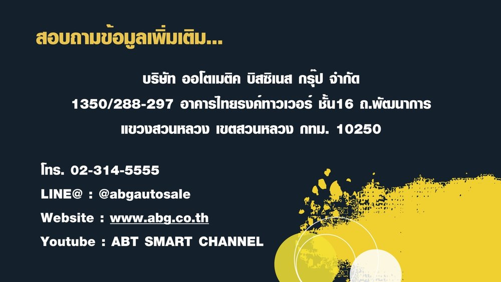 NEW ABTZ INTRO_180417_0021.jpg