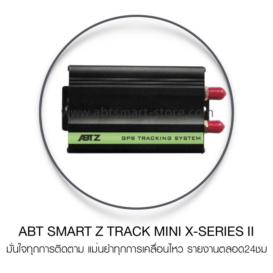 mini x series.jpg