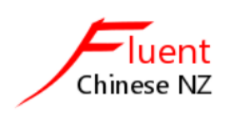 Fluent Chinese Services