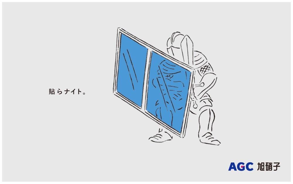 第31回 読売広告大賞 クリエイターの部_5168.jpg
