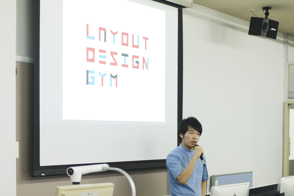 layoutdesignlecture01_05_a.jpg
