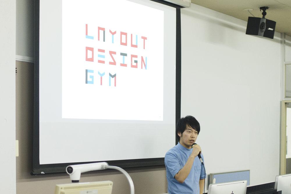 layoutdesignlecture01_05_a.jpg