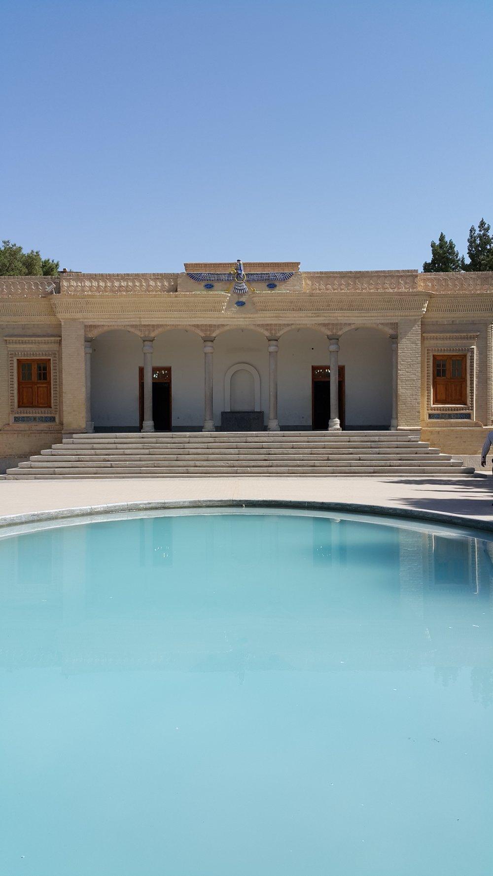 Zoroastrian Atashkadeh Yazd