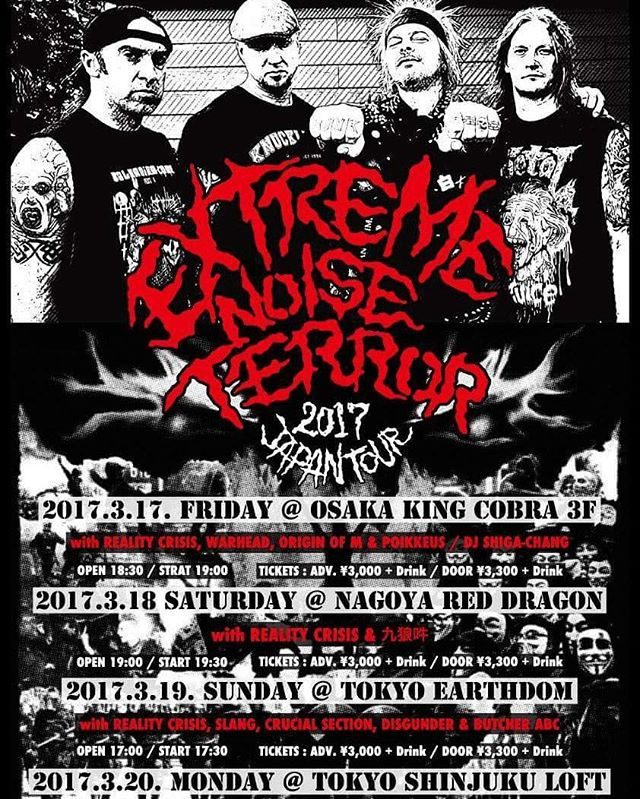 This March we head back to Japan. We cannot wait to get back. Last time was 2009!! #extremenoiseterror