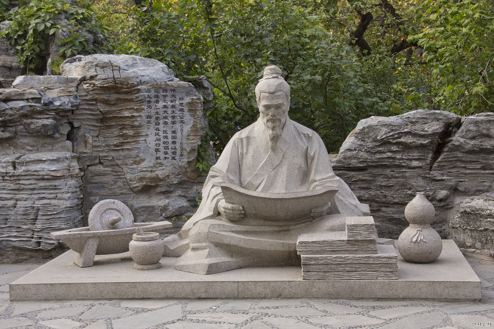 Sun Si Miao (581 – 682 AD) was a physician living during Tang Dynasty.   https://www.flickr.com/photos/d-m-c-m/9593875608