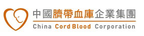 china-cord-blood-corporation.jpg