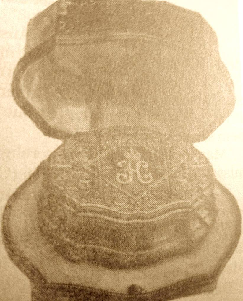 Emperor Karl's jewelry box given to Father Marques Jardim by Empress Zita shortly after the emperor's death