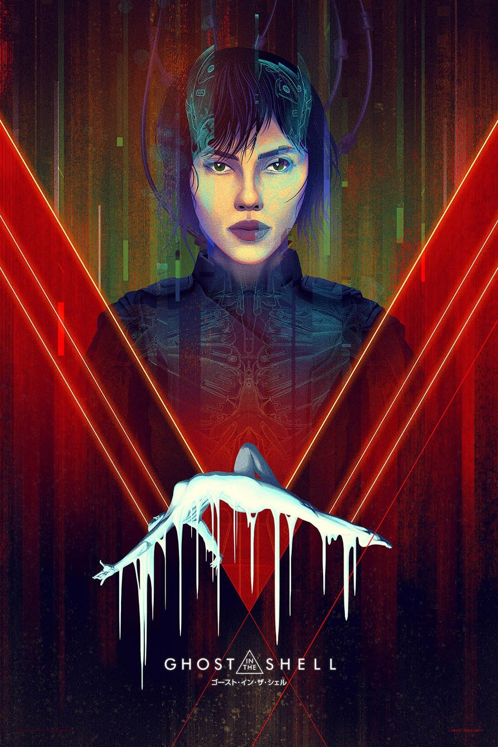 GHOST IN THE SHELL – REGULAR $55.00
