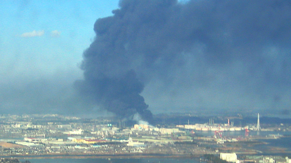 Nippon Oil Refinery (US Navy, 2011)
