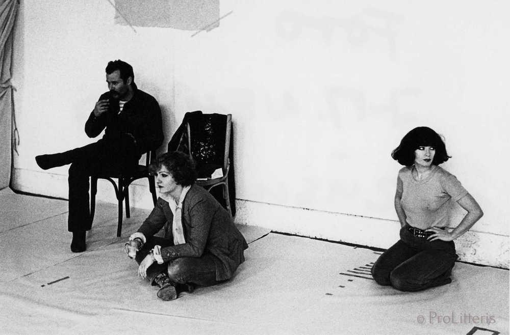 Le regret, le désir, 1977