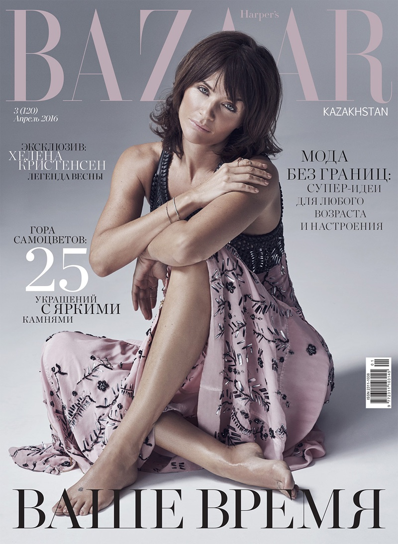 Helena-Christensen-Harpers-Bazaar-KZ-April-2016-Cover-Photoshoot01.jpg