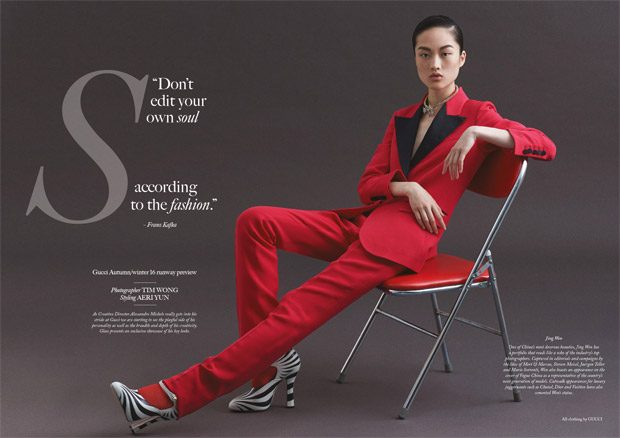 Jing-Wen-Glass-Tim-Wong-02-620x438.jpg
