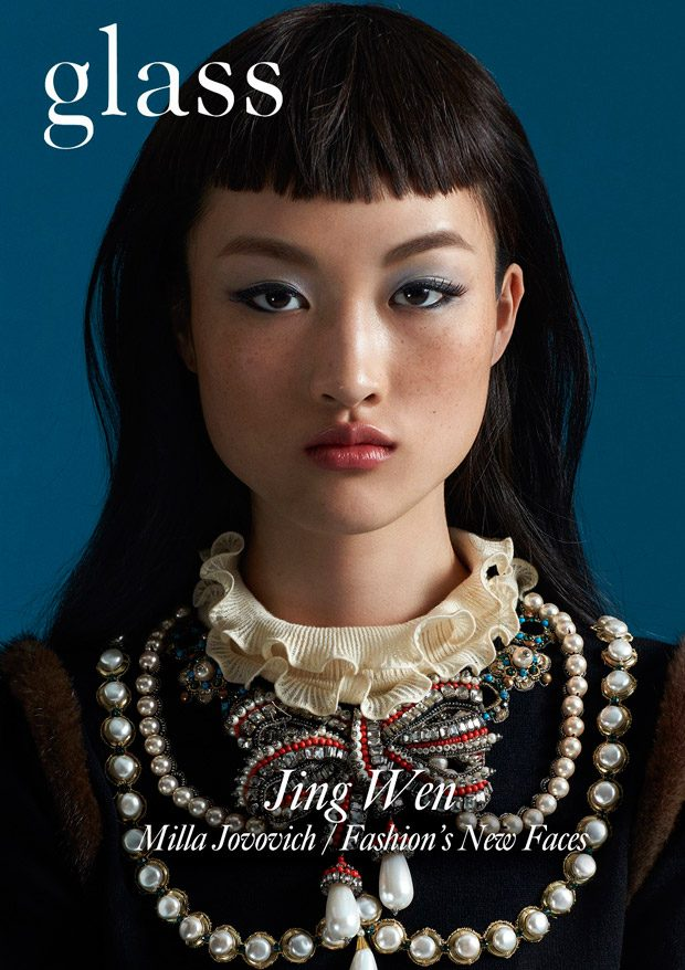 Jing-Wen-Glass-Tim-Wong-01-620x878.jpg