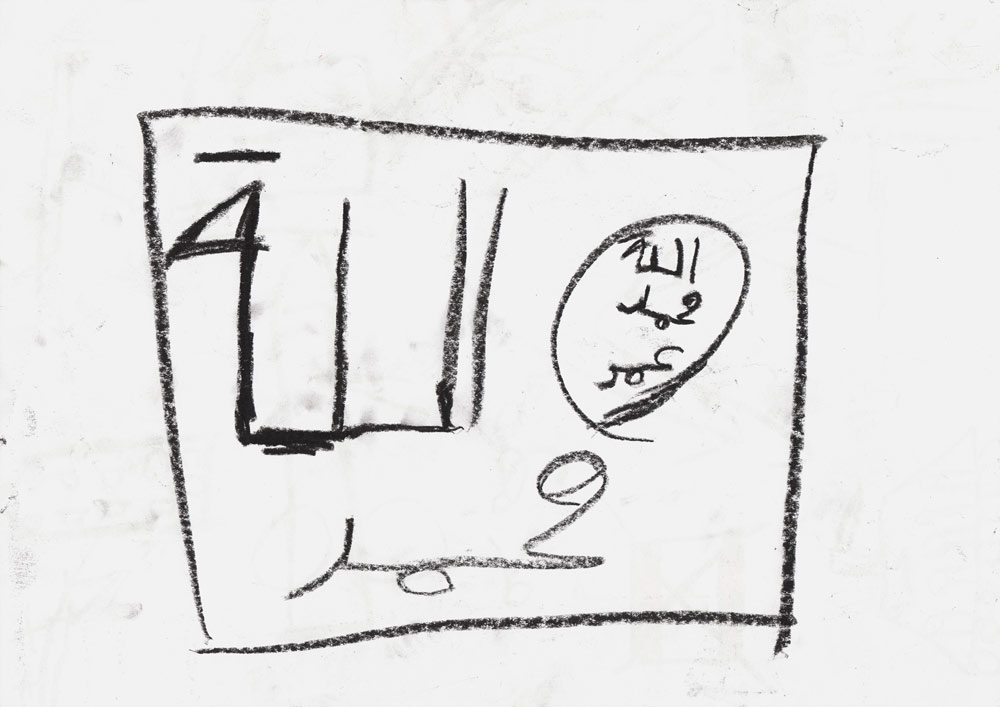 lebanon_isis_drawing.jpg