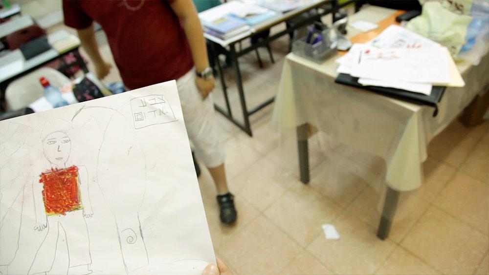 sderot_school02.jpg