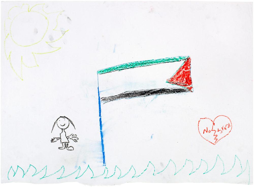 Spafford08_Palestinian_Pride.jpg