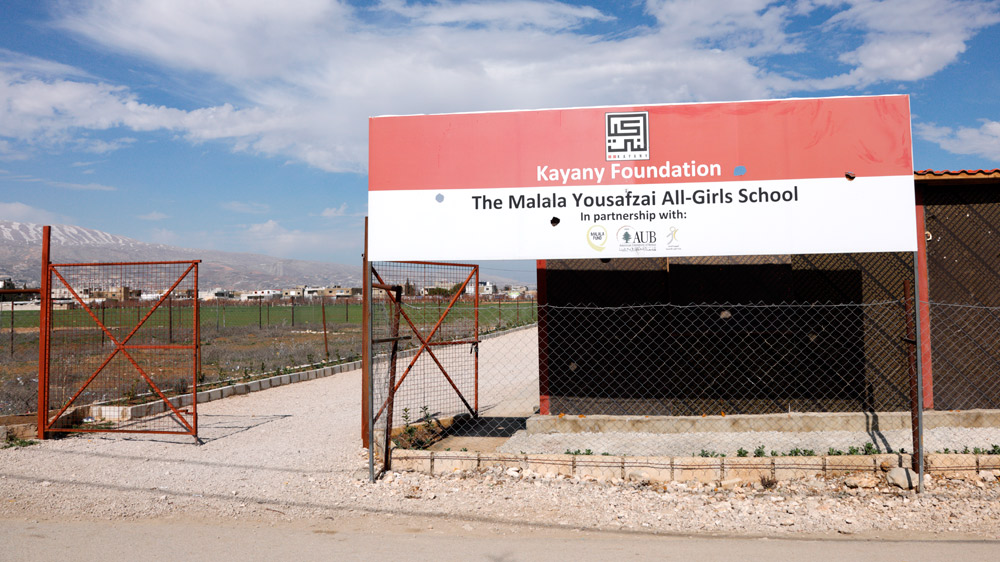Entrance to the Malala Yousafzai All-Girls School.