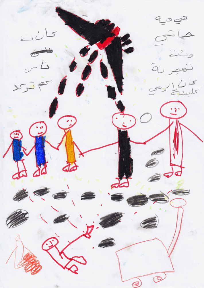 Debaga02_War_Family_Drawing.jpg
