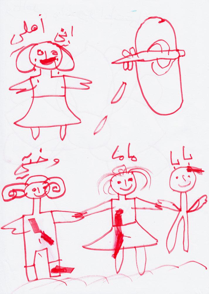 Debaga02_Discovering_Family_Drawing.jpg