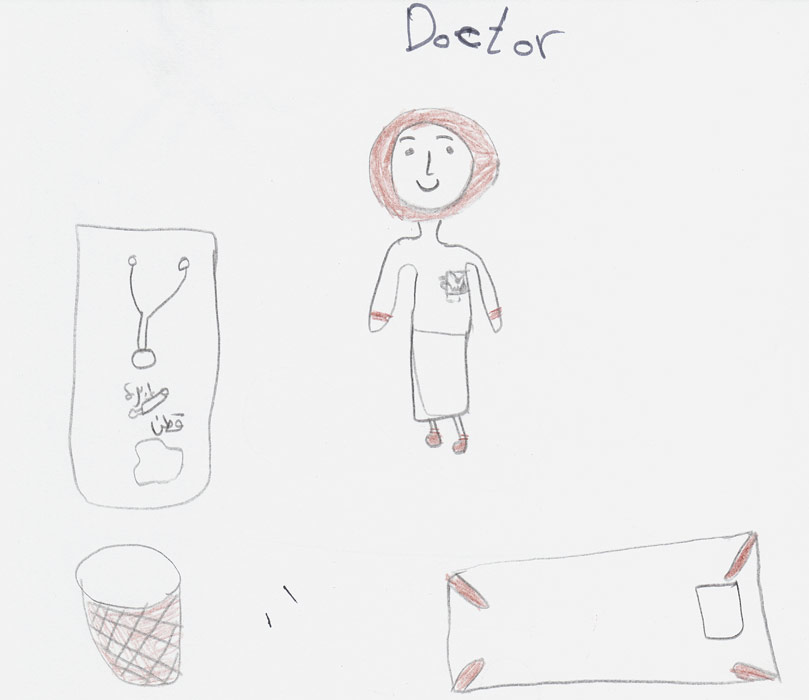 Kayany2016_Dream_of_Being_Doctor_Drawing.jpg