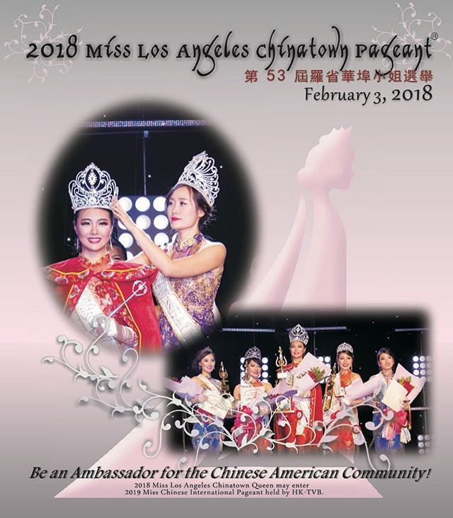 MISS LOS ANGELES CHINATOWN 2018 APPLICATIONS ARE OUT! It will be the 53rd Annual Miss Chinatown Pageant. You can fill out an application online at  http://www.misslachinatown.com/new-index  Application deadline is September 23, 2017.  A contest to select intelligent individuals from the Greater Los Angeles area as Chinatown's ambassadors to serve and represent the Chinese community. The program is sponsored by the Chinese Chamber of Commerce of Los Angeles. Miss Chinatown and her court attend many events during the year, including the annual Golden Dragon New Year Parade and the Firecracker 5k/10k Run. Over the years, participants in Miss Chinatown Pageant all expressed their appreciation on the valuable life experience they gained during training and rehearsals. Participation in community services and events after the Pageant night also helped a lot in their personal growth, their maturity, and their business development in future years.