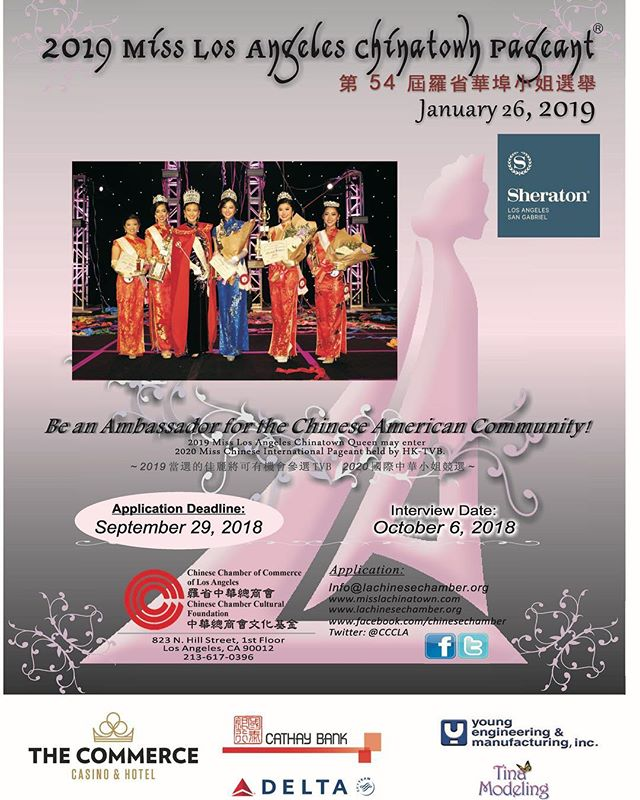 MISS LOS ANGELES CHINATOWN PAGEANT APPLICATIONS ARE OUT! It will be the 54th Annual Miss Los Angeles Chinatown Pageant. You may find the applications online at http://bit.ly/2MqYMtI Application deadline is September 29, 2018. A contest to select intelligent individuals from the Greater Los Angeles Area as Chinatown's ambassadors to serve and represent the Chinese community.