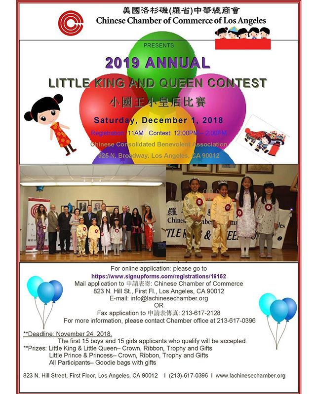 We are excited to announce the 2019 Little King and Queen Contest will be held on December 1, 2018!  Welcome to both boys and girls ages 7 to 8 years old and of at least 25% Chinese Heritage.  Applications can be found at http://bit.ly/2pUkeyt  #LKQ #misslachinatown #cccla #goldendragonparade #chinatown #lachinatown