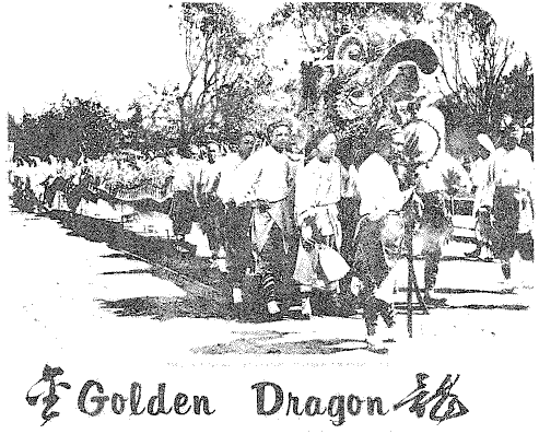 Chinese Ceremonial Dragon in Los Angeles Plaza on Alameda Street. This was part of the Chinese Community entry in the parade for a visit of President McKinley.   Photo taken around 1901.