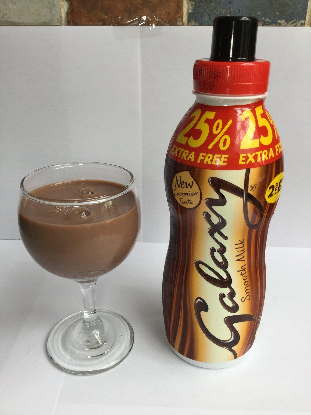 Galaxy Smooth Milk Cup