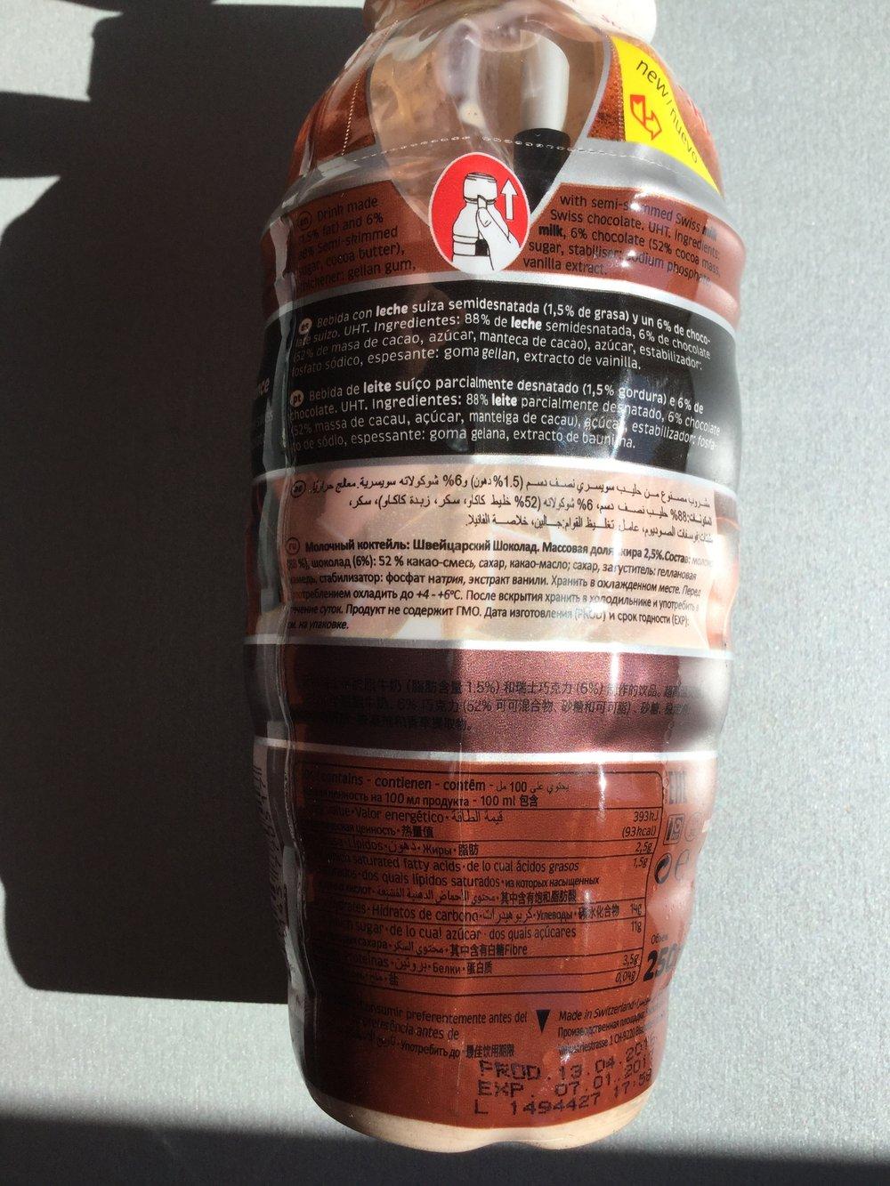 Shakeria Swiss Chocolate Milkshake Side 1