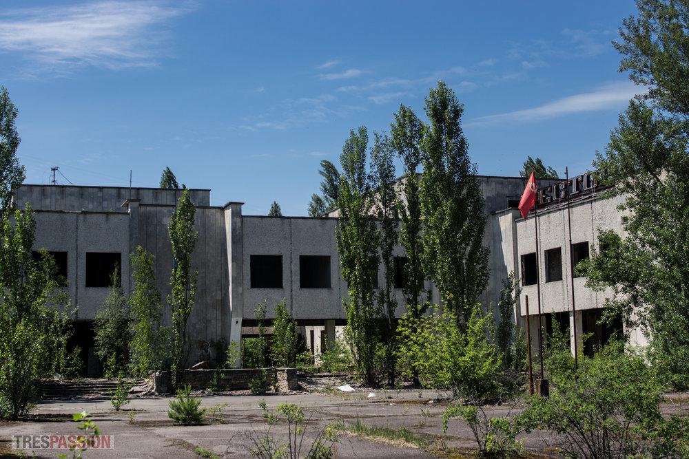 Chernobyl - Exterior Flag.jpg