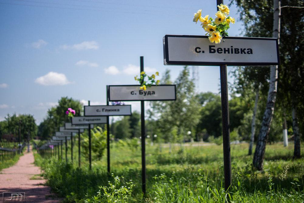Chernobyl - Memorial.jpg