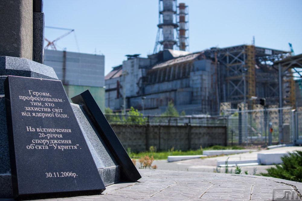 Chernobyl - Reactor 4.jpg