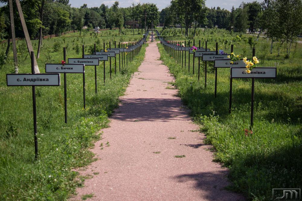 Chernobyl - Village Memorial_.jpg