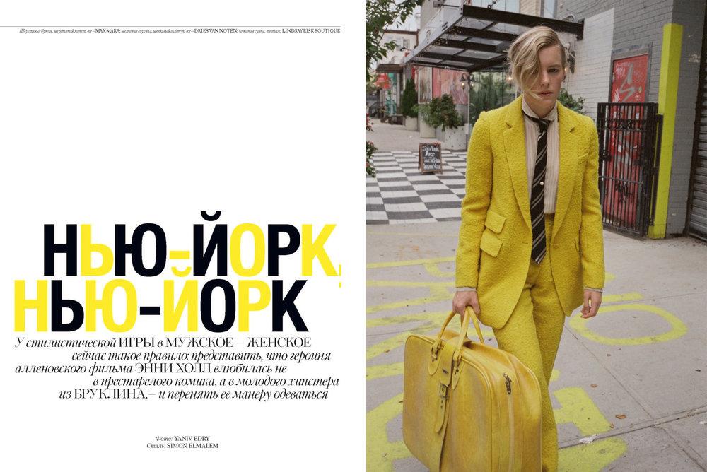 Vogue Ukraine